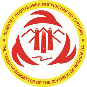 Комитет по туризму Республики Ингушетия