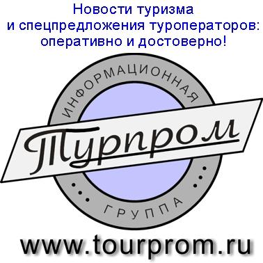 TOURPROM-logo