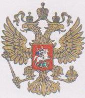 Российский Национальный Комитет по Черноморскому Экономическому Сотрудничеству