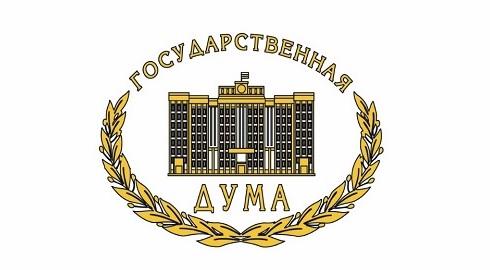 Cостоялось заседание Экспертного совета по внутреннему и въездному туризму в Российской Федерации