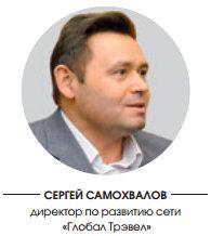 Sergei_Samohvalov