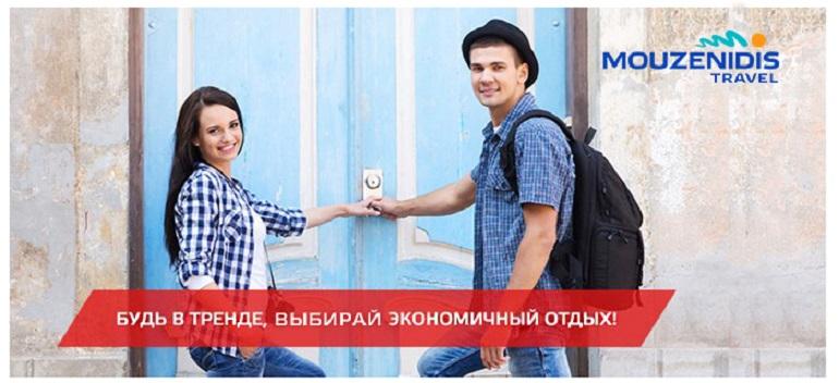 Muzenidis_apartamenti