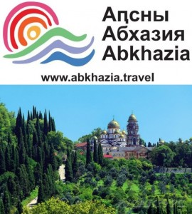 abkhazia_travel