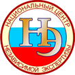 centreexpert_logo