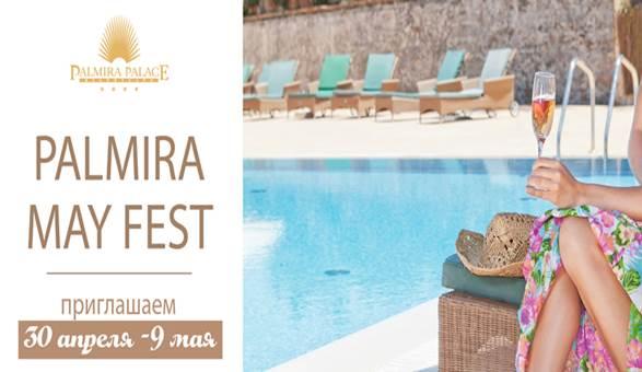 Palmira May Fest 2016