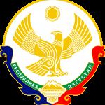 Gerb_Dagestan