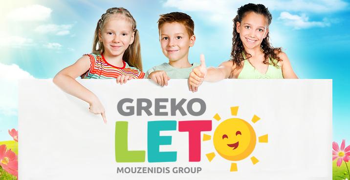 grekoleto_2016