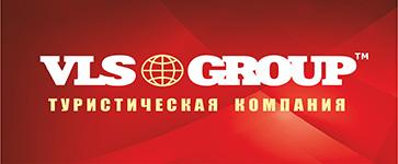 VLS-GROUP