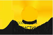 Ассоциация Туристический альянс Крыма