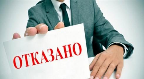 Идею реестра турагентств при «Турпомощи» не одобрили в Администрации Президента