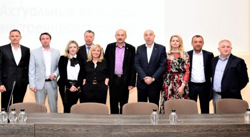 Альянс Туристических Агентств провел VIII выездную конференцию