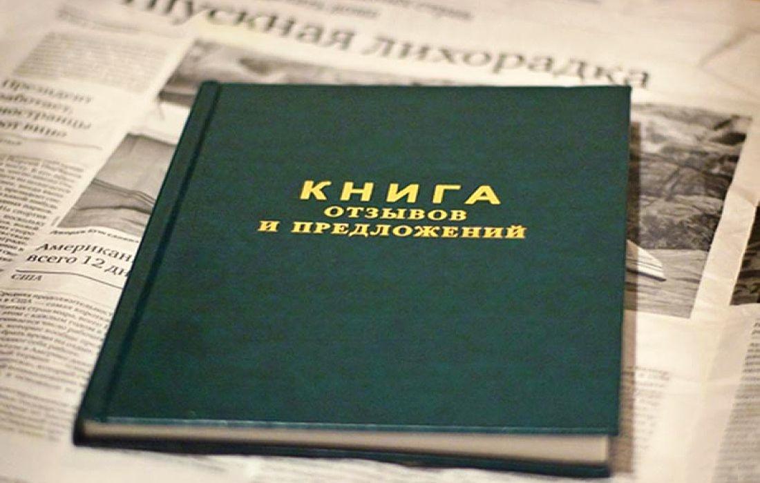 СМИ о нас - АТА