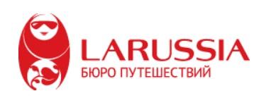 Ларуссия